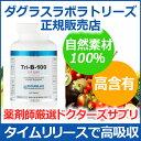 ダグラスラボラトリーズ正規販売店 ビタミンB群+葉酸 トリ-B-100 1/4 スプリット【10P03Dec16】