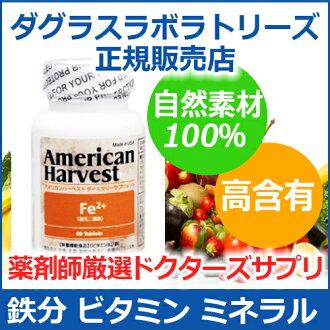 Fe 2 + vitamins
