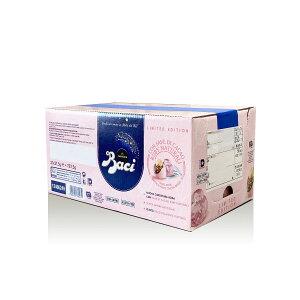 ワケアリ バーチ Baci ルビーチョコレート3粒×21個セット アウトレットバレンタイン ホワイトデー ケース販売