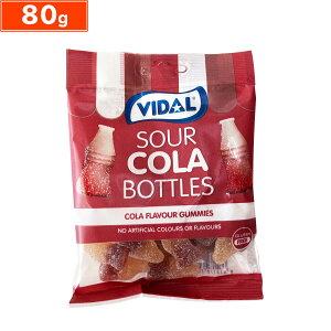 【ワケあり!アウトレットお得品】【スペイン】VIDAL ヴィダル グミ GUMMIES サワーコーラボトル 18袋!ハードタイプグミ コーラグミ グルテンフリー