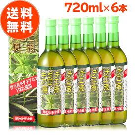 キダチアロエ原液(720ml)6本セット