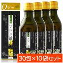 朝日 有機亜麻仁油(アマニ油) 170g 4本 ニュージーランド オーガニック【有機JAS認証】【未精製】【無添加】【国内…
