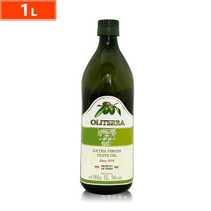 オリテラ エキストラバージンオリーブオイル 1L(1000ml/914g) オリーブオイル olive oil オリーブ油 オリーブ エクストラバージン エキストラバージン エキストラ 業務用 スペイン スペイン産 OLITER