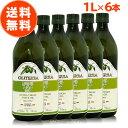 【楽天1位】オリテラ エキストラバージンオリーブオイル 1L(1000ml/914g) 6本セット オリーブオイル olive oil オリー…