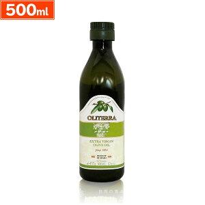 オリテラ エキストラバージンオリーブオイル 500ml オリーブオイル olive oil オリーブ油 オリーブ エクストラバージン エキストラバージン エキストラ 業務用 スペイン スペイン産 OLITERRA おす