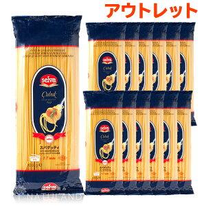 【ワケあり!アウトレットお得品】セルバ スパゲッティ 1kg 1ケース(12袋入り) パスタ