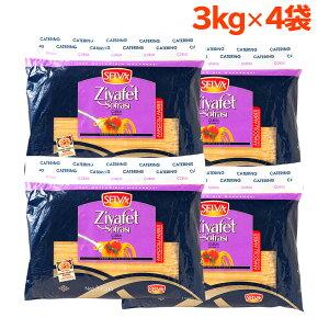 業務用パスタ 3kg 1ケース(4袋) セルバ スパゲッティ トルコ産【楽天ランキング1位】