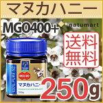 MGO400+