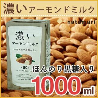 筑波乳业浓的杏仁牛奶微微含粗糖的1000ml[杏仁牛奶/牛奶/杏仁/醇厚厚/胆固醇零/美容/健康]