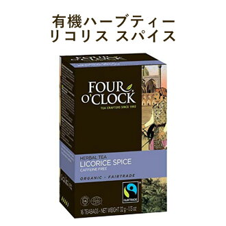 2 g of フォーオクロック existence machine herb tea licorice spice *16 bag (box) [tea / herb tea / tea bag / existence machine / organic / fair trade / caffeineless / beauty / health]