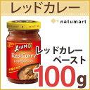 アヤム レッドカレーペースト 100g [レッドカレー/タイカレー/ペースト/ルー/アジアン料理/カレー]