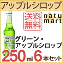 Nm00413-6