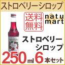 Nm00421-6