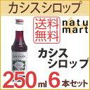 Nm00425-6