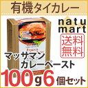 Nm00445-6