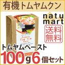 Nm00446-6