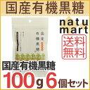 Nm00452-6