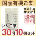 Nm00454 10