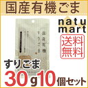 Nm00455-10