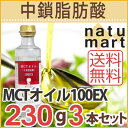 Nm00461 3
