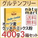Nm00464-3