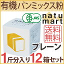 Nm00466-12