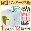Nm00469-12