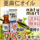 Nm00536-3