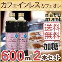 Nm00571-2