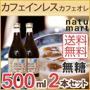 Nm00572-2