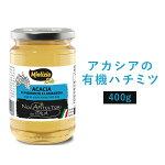ミエリツィアイタリア産アカシアの有機ハチミツ400g[蜂蜜/はちみつ/イタリア/アカシア/有機/オーガニック/パン/ヨーグルト]