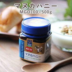 【在庫限り】 cosana コサナ マヌカヘルス マヌカハニー MGO100+ 500g 【宅配便A】