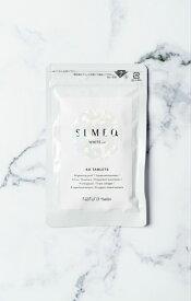 【SLMEQWHITE <スリミークホワイト>】飲む日焼け止め UV対策 紫外線ケア 美白サプリ 美容サプリ 健康食品 美肌 国産