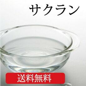 化粧品原料専門店 サクラン(2ml)スイゼンジノリ