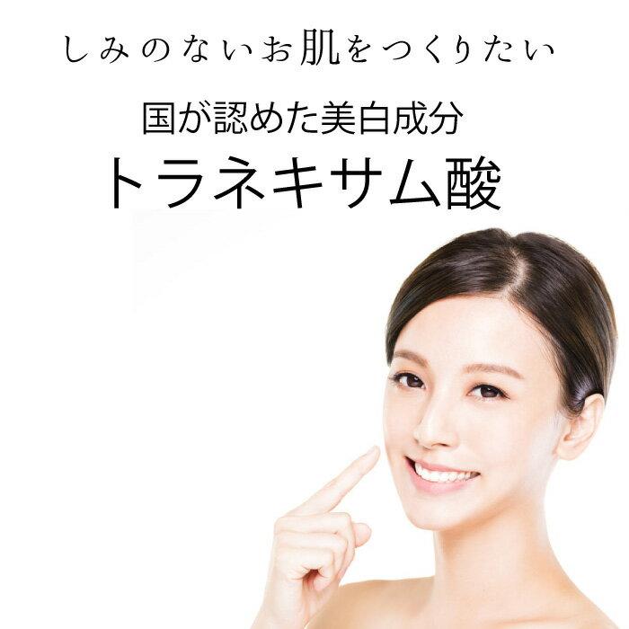 化粧品原料専門店 トラネキサム酸(5g)