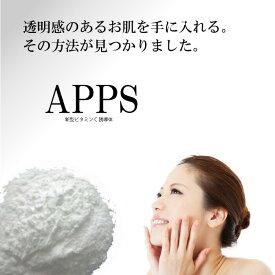 新型ビタミンC誘導体 アプレシエ100% APPS(3g)