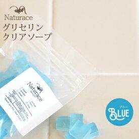 クリア どこで グリセリン 買える ソープ 無添加石鹸は、グリセリン配合(保湿成分)の石けんを選ぼう