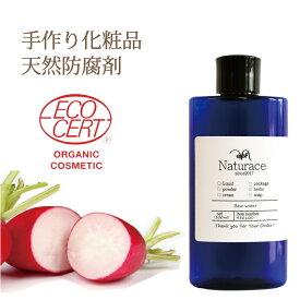 ナチュラス 手作り化粧品 天然防腐剤(100ml)