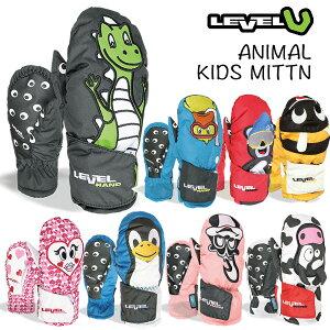 キッズ グローブ ミトン LEVEL レベル [ANIMAL KIDS MITTEM] アニマルミトン スノーボード スキー 手袋 子供用