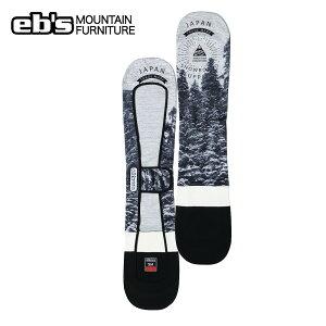 eb's エビス ニットカバー [FOREST フォレスト] ニットケース ボードケース スノーボード ウィンタースポーツ