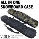 スノーボードケース VOICE [VO401] オールインワン ウエア個別収納ポケット付き! 3WAY スノーボード バッグ ボードケ…