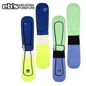 eb's エビス ニットカバー [STANDARD スタンダード] ニットケース ボードケース スノーボード ウィンタースポーツ