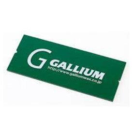 GALLIUM ガリウム スクレーパー M [TU0156] ホットワクシング ホットワックス スノーボード スノボ スキー メンテナンス チューンナップ