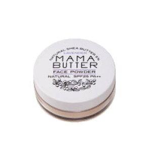 MAMABUTTER(ママバター)フェイスパウダーナチュラル8g