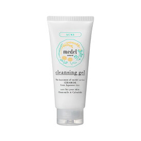 medelnatural(メデルナチュラル)クレンジングジェル(薬用クレンジング洗顔) ローズマリーブレンドアロマ 130g