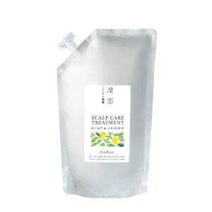 rinRen(凛恋 リンレン) トリートメント ミント&レモン つめかえ 700mL