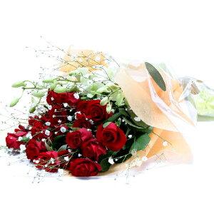 赤バラとデンファレの花束 花 誕生日 送料無料 誕生日プレゼント フラワー 女性 母 祖母 ギフト 生花 プレゼント 退職祝い 卒業祝い 合格祝い お祝い 還暦祝い 男性 父 送別会 結婚記念日 お