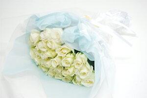 バラ30本の花束お祝い お供え 色が選べる 誕生日 記念日 結婚記念日 発表会 発表会 退職祝い 結婚祝い 還暦 傘寿 喜寿 米寿 など