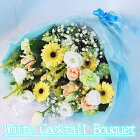 淡いホワイトカラーのお花を集めた優しい花束