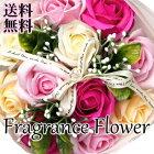 フレグランスフラワー母の日送料無料花束ギフト誕生日